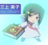 Mikamishoukanjuu