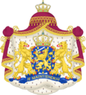 Coat of Arms Netherlands
