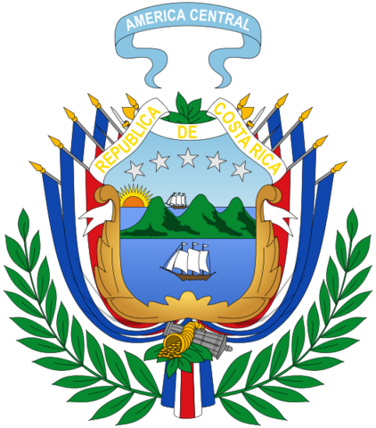 File:Coat of Arms Costa Rica.png