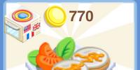 Silver Cookies