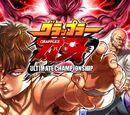 Grappler Baki: Ultimate Championship