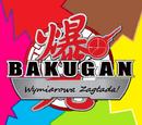 Bakugan: Wymiarowa Zagłada