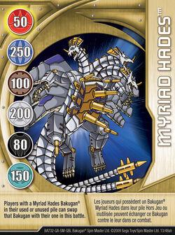 13ah Myriad Hades