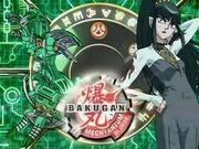 Bakugan Mechtanium Surge Episode 4 2 2 360p 1 0001.jpg