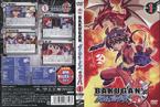 Bakugan Battle Brawlers Vol1 DVD