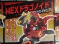 Hex Drago jp NV poster