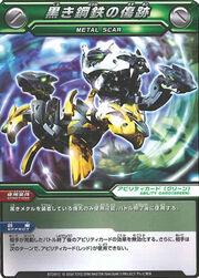 Card kuroki