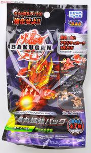 Tekkin of Bakugan