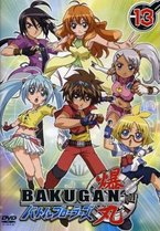 Bakugan Battle Brawlers Vol13 DVD