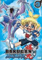 Bakugan Battle Brawlers Vol3 DVD