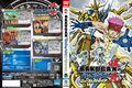 Bakugan Battle Brawlers New Vestroia Vol5 DVD
