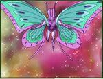 Purple Monarus 3