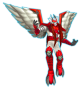 File:80px-CrimsonPearl Strikeflier.png