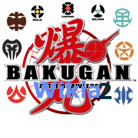 File:Copy of Copy of Copy of Copy of Copy of Bakuganwikilogo.png