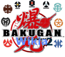 Bakugan Two Wiki