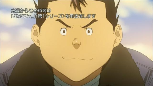 File:Goro Miura anime.png