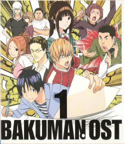 File:Bakuman OST 1 Cover.jpg