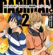 Bakuman DJCD 2 Cover