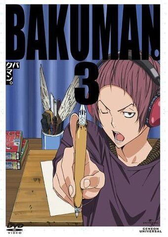 File:Bakuman DVD 3.jpg