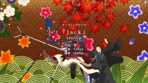 Bakumatsu Rock Opening