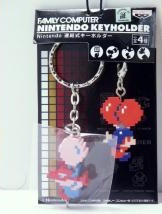 Nintendo Keyholder