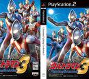 Ultraman Fighting Evolution 3