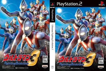 File:Ultraman Fighting Evolution 3.jpg