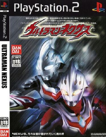 File:Ultraman Nexus for Playstation 2.jpg