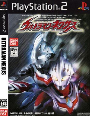 File:Ultraman Nexus for Playstation 2.jpg