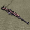 File:M1 Carbine.png