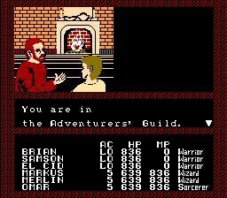 File:Adventurers' Guild.png
