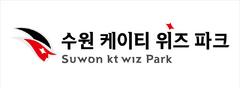 Suwon kt wiz Park