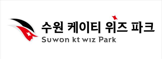 File:Suwon kt wiz Park.png