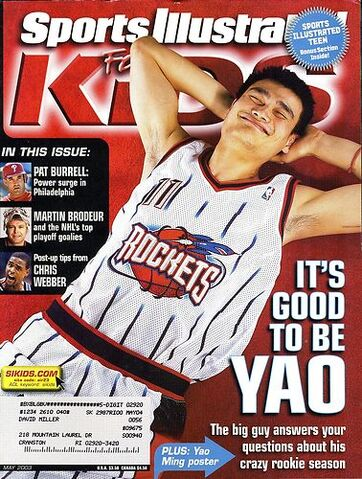 File:SI For Kids - May 2003.JPG