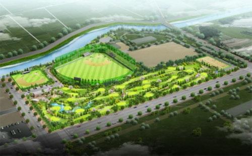 File:Goyang South Korea National Baseball Team Training Stadium.jpg