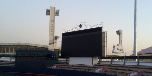 File:Suwon KT Wiz Park Scoreboard.jpg
