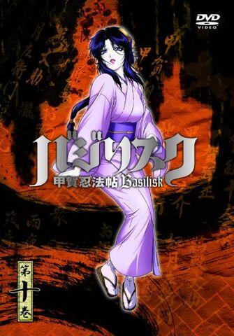 File:DVD10.jpg