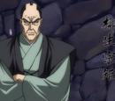 Munenori Yagyu