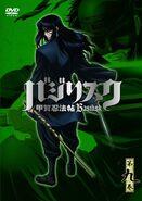 DVD9 LE
