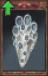Osiris Shield (Origins)