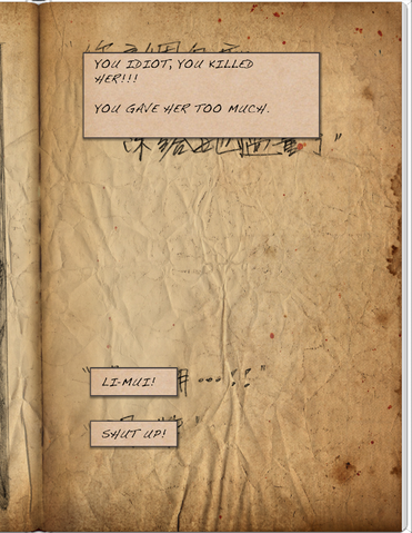 File:51st Page.PNG