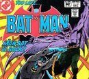 Batman Issue 342
