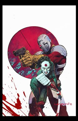 Suicide Squad Most Wanted Deadshot Katana Vol 1-1 Cover-1 Teaser