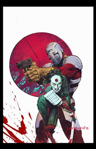 File:Suicide Squad Most Wanted Deadshot Katana Vol 1-1 Cover-1 Teaser.jpg