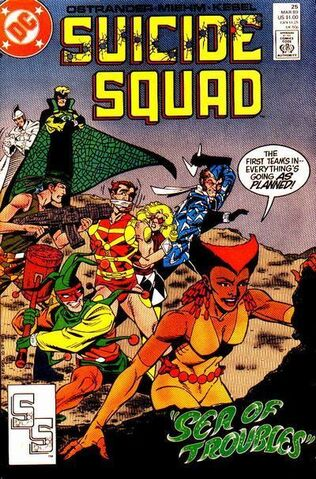 File:SuicideSquad25.jpg