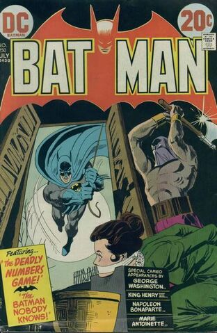File:Batman250.jpg