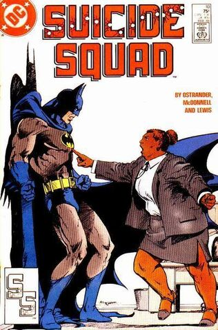 File:SuicideSquad10.jpg