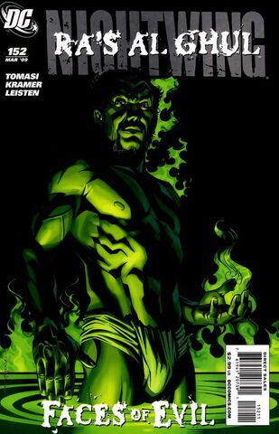 File:Nightwing152v.jpg