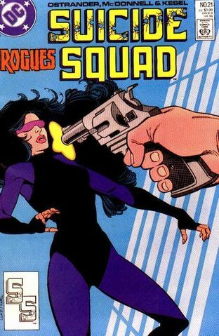 File:SuicideSquad21.jpg