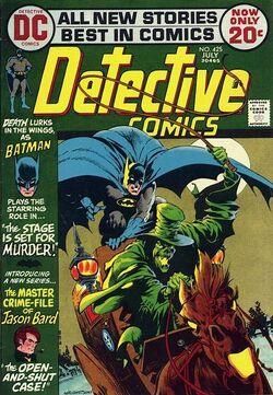 Detective Comics Vol 1-425 Cover-1